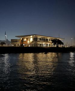 Hyundai Marine Sports Centre evening